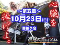 kokuchi-calendar