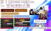 kanataitacos2-1-660x400