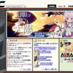 AIC(アニメインターナショナルカンパニー) - Google Chrome 20130518 123912.bmp