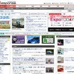 自動車、鉄道、航空からエマージング・マーケットまで、世界の移動体情報を配信するニュースサイト  レスポンス(Response.
