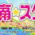 itasuke640