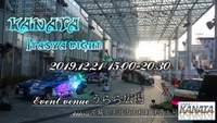 DSC_04711-1024x576